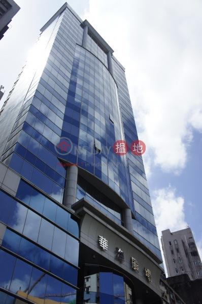 華海廣場 (Ocean Building) 佐敦|搵地(OneDay)(1)
