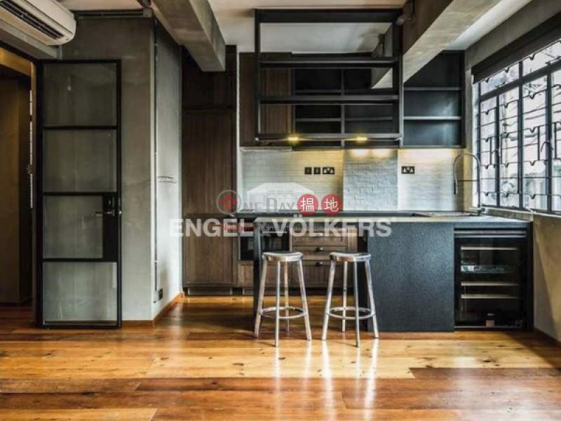 26A Peel Street Please Select Residential Sales Listings HK$ 16M