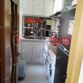 Block 5 Yat Sing Mansion Sites B Lei King Wan | 3 bedroom High Floor Flat for Sale|Block 5 Yat Sing Mansion Sites B Lei King Wan(Block 5 Yat Sing Mansion Sites B Lei King Wan)Sales Listings (XGGD739100614)_3