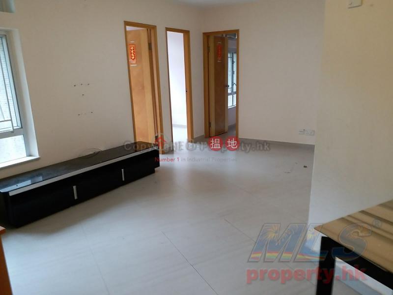 廣源邨8座廣松樓中層住宅-出售樓盤|HK$ 360萬
