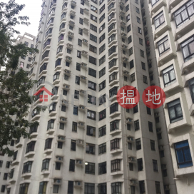 Heng Fa Chuen Block 33|杏花邨33座