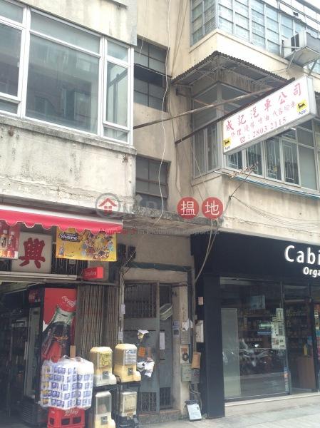 27A High Street (27A High Street) Sai Ying Pun|搵地(OneDay)(1)