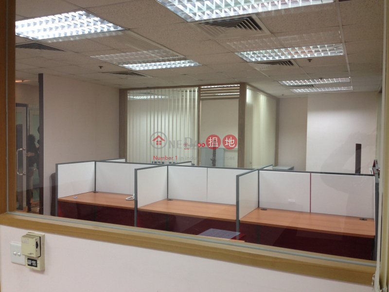 Property Search Hong Kong | OneDay | Office / Commercial Property Rental Listings Asia Trade Centre