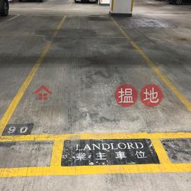 Quarry Bay Car parking|Eastern DistrictSunway Gardens(Sunway Gardens)Rental Listings (ADA82-1203329778)_0