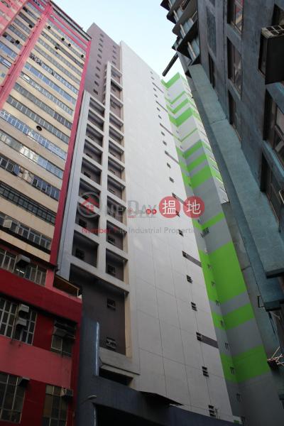 JING HO IND. BLDG., Jing Ho Industrial Building 正好工業大廈 Rental Listings | Tsuen Wan (forti-01446)