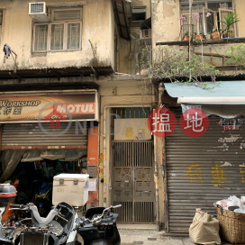 18 Tsun Fat Street,To Kwa Wan, Kowloon