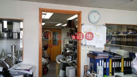 豐盛工業中心|沙田豐盛工業中心(Veristrong Industrial Centre)出售樓盤 (charl-03840)_0