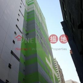 荃灣國際中心,荃灣東, 新界