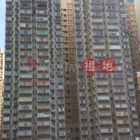 嘉威大廈,北角, 香港島