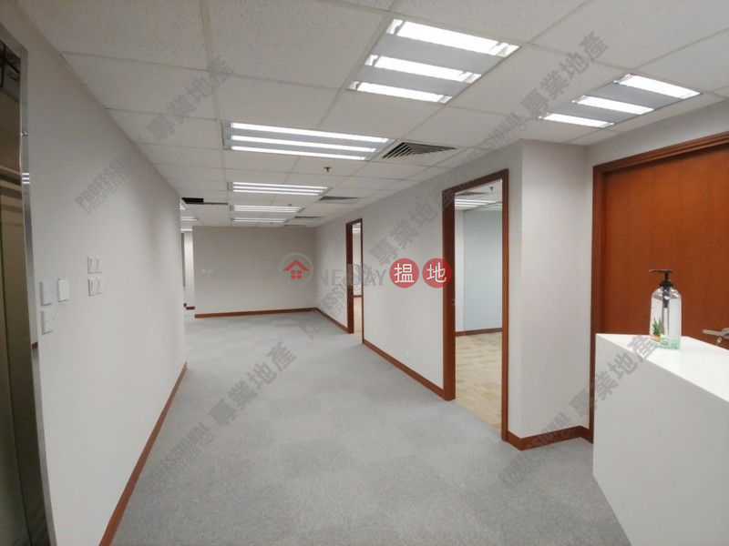 環貿中心 17-19堅道   中區 香港 出售-HK$ 7,700萬