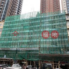 181D KOWLOON CITY ROAD,To Kwa Wan, Kowloon