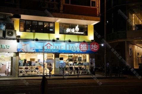Man Hee Mansion|Wan Chai DistrictMan Hee Mansion(Man Hee Mansion)Sales Listings (01B0083909)_0