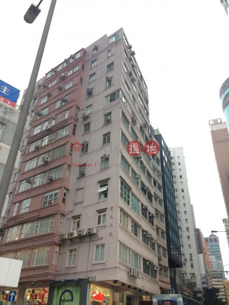 Chi Po Building (Chi Po Building) Wan Chai|搵地(OneDay)(1)