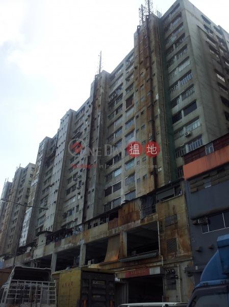 Tsing Yi Industrial Centre Phase 2 (Tsing Yi Industrial Centre Phase 2) Tsing Yi|搵地(OneDay)(3)