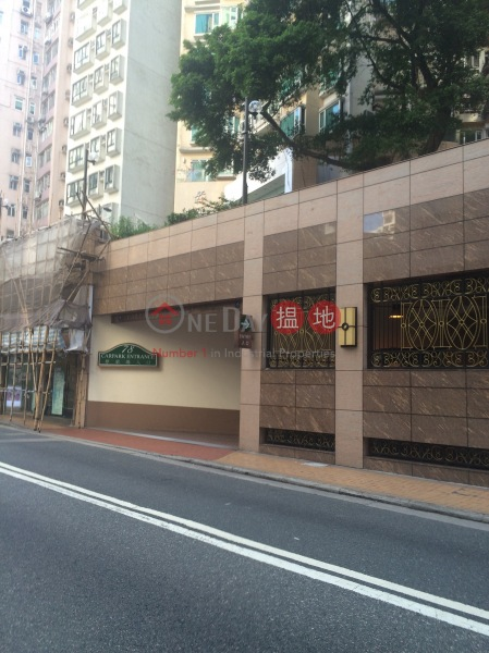 寧養臺 (Ning Yeung Terrace) 西營盤|搵地(OneDay)(5)