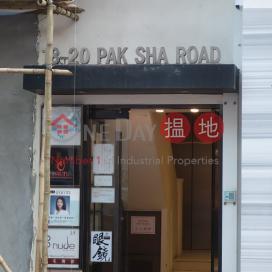 白沙道20號,銅鑼灣, 香港島