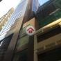 歐銀中心 (Eubank Plaza) 中區|搵地(OneDay)(1)