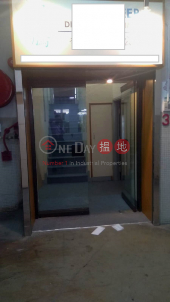 Rare supply self made Duplex 26-38 Sha Tsui Road | Tsuen Wan Hong Kong, Rental | HK$ 17,800/ month