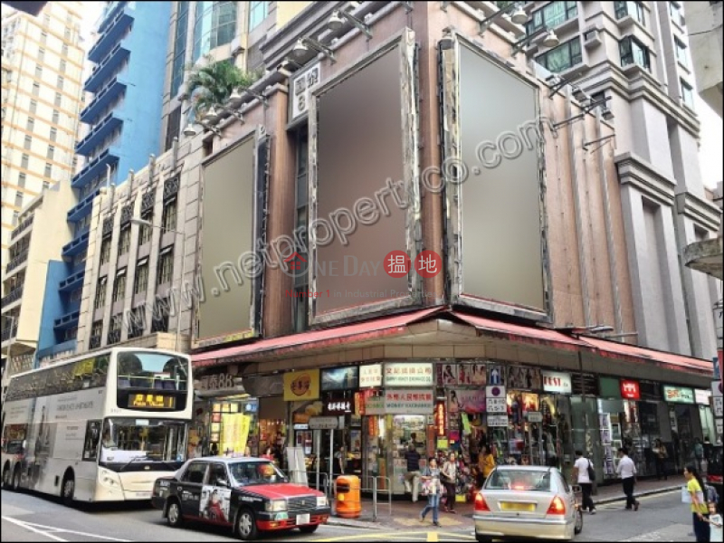 Cathay Lodge | Ground Floor Office / Commercial Property Sales Listings | HK$ 3M