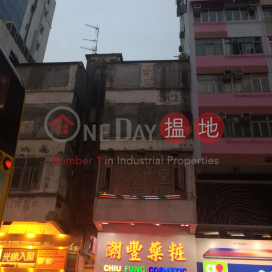 278 Sha Tsui Road,Tsuen Wan East, New Territories