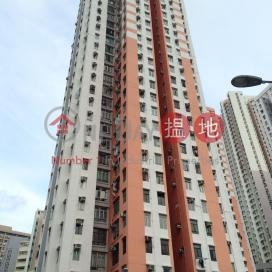 漁暉苑 美暉閣 (C座),香港仔,