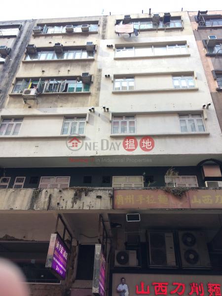 Kwan Tak Building (Kwan Tak Building) Tsuen Wan East|搵地(OneDay)(1)