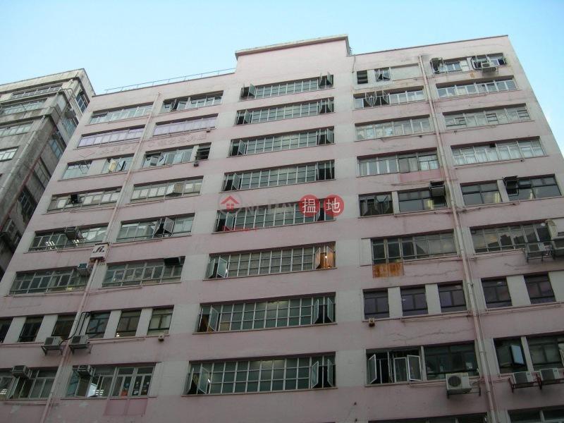 Fuk Tsun Factory Building (Fuk Tsun Factory Building) Tai Kok Tsui|搵地(OneDay)(1)