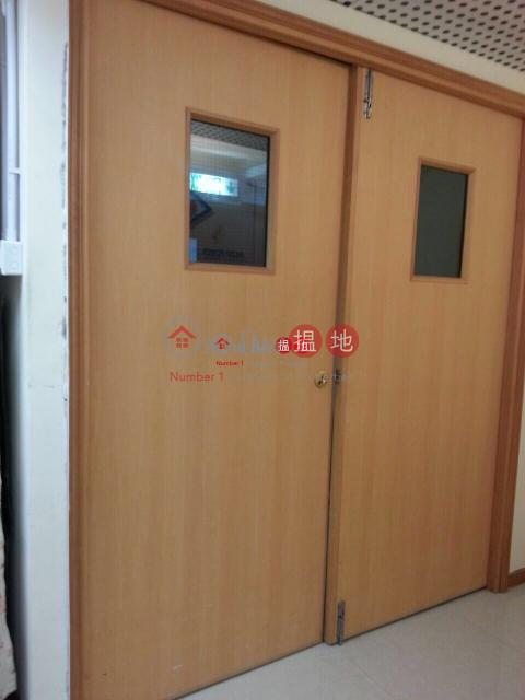 Veristrong Industrial Centre|Sha TinVeristrong Industrial Centre(Veristrong Industrial Centre)Rental Listings (greyj-03177)_0
