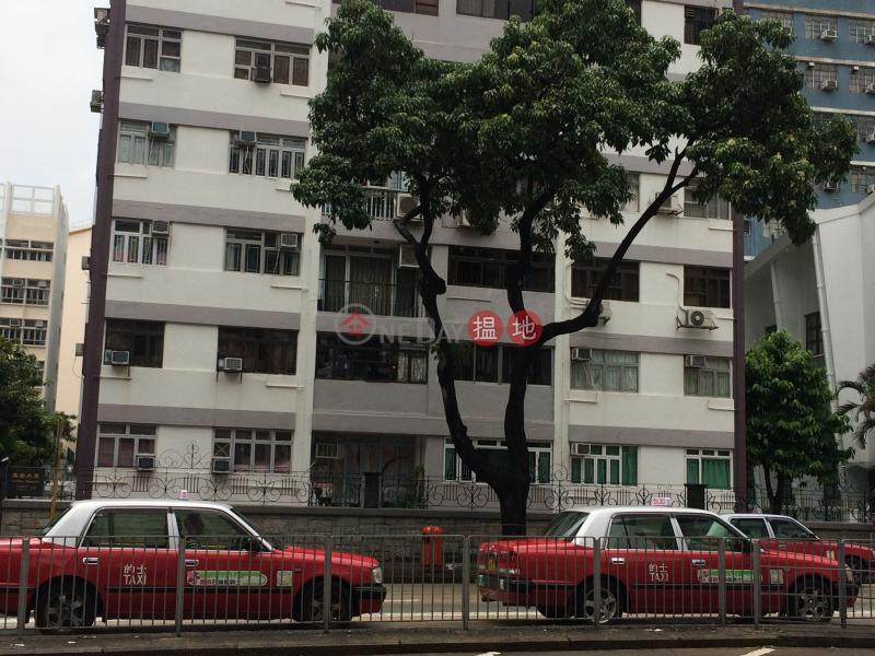 嘉登大廈 (Carlton Mansion) 九龍城|搵地(OneDay)(1)