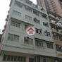 鴨脷洲大街115-117號 (115-117 Ap Lei Chau Main St) 南區鴨脷洲大街115-117號|- 搵地(OneDay)(1)