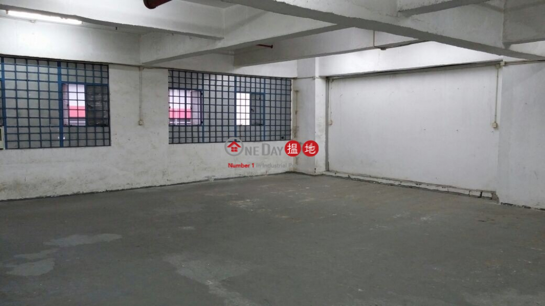 Property Search Hong Kong | OneDay | Industrial, Rental Listings, Wah Lok Industrial Centre