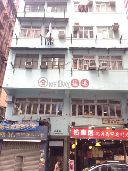 112-114 Sai Wan Ho Street (112-114 Sai Wan Ho Street) Sai Wan Ho|搵地(OneDay)(2)