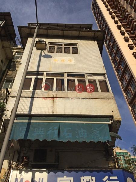 新豐路31號 (San Fung Avenue 31) 上水 搵地(OneDay)(2)