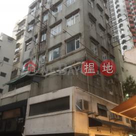 安庶庇街15-17號,銅鑼灣, 香港島