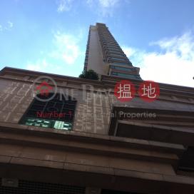 Hop Yick Plaza Block B,Yuen Long, New Territories