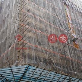 Chung Kin Building,Tai Kok Tsui, Kowloon