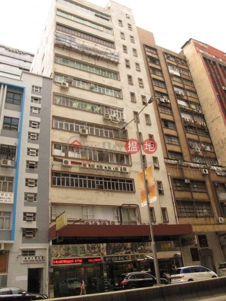Woo Sing Kee Industrial Building (Woo Sing Kee Industrial Building) Kwun Tong|搵地(OneDay)(1)