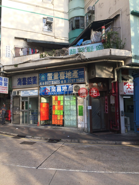 Wing Ming Building (Wing Ming Building) Ngau Tau Kok|搵地(OneDay)(4)