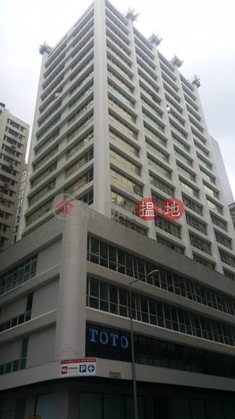 東城大廈低層 寫字樓/工商樓盤-出租樓盤 HK$ 23,963/ 月