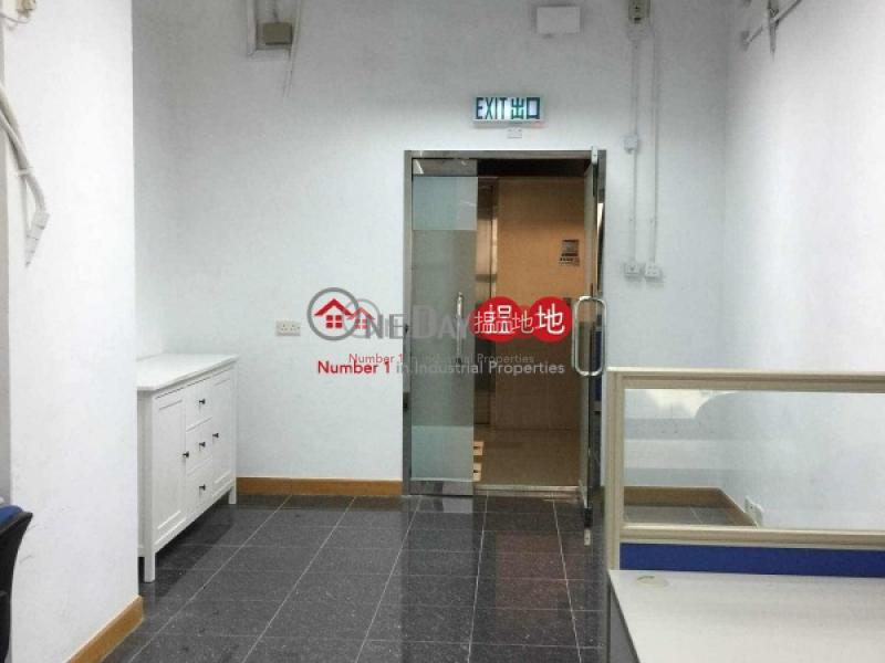 新怡生工業大廈|觀塘區怡生工業大廈(East Sun Industrial Building)出租樓盤 (samip-05591)