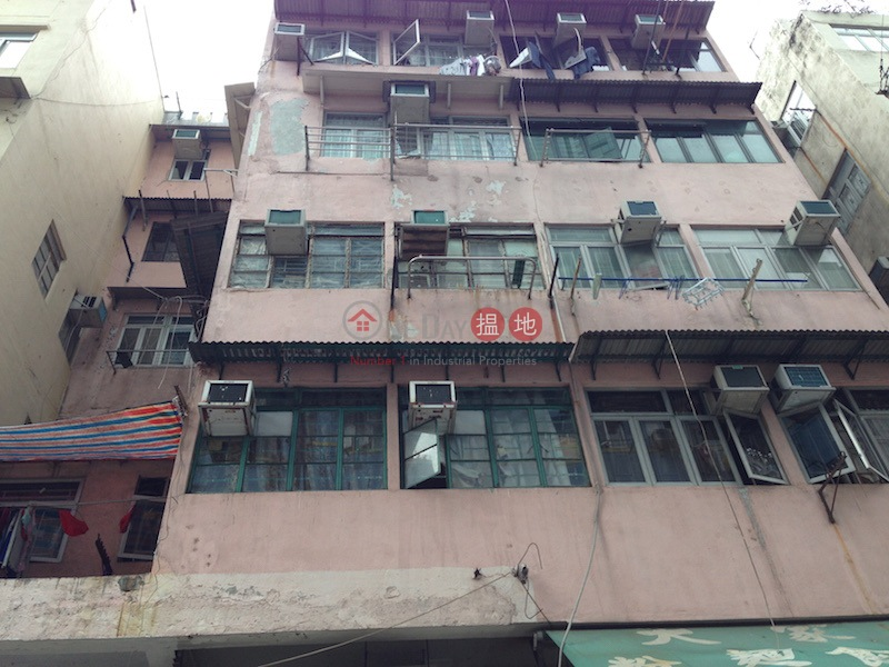 1033 Canton Road (1033 Canton Road) Mong Kok|搵地(OneDay)(2)