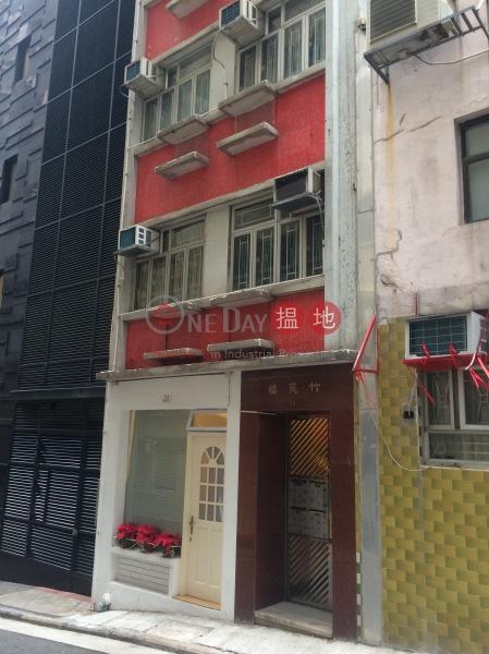 竹笑樓 (Chuk Siu House) 西半山|搵地(OneDay)(2)
