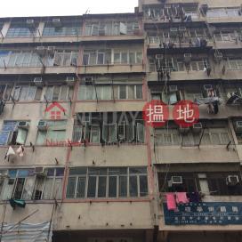 287 Tai Nan Street|大南街287號