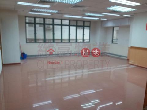 New Tech Plaza|Wong Tai Sin DistrictNew Tech Plaza(New Tech Plaza)Rental Listings (skhun-06078)_0