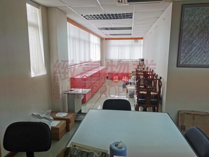 旺景工業大廈未知-工業大廈|出售樓盤HK$ 1,980萬