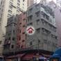 明輝樓 (Ming Fei Building) 東區金華街20-22號|- 搵地(OneDay)(5)