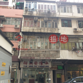 137 Castle Peak Road,Sham Shui Po, Kowloon