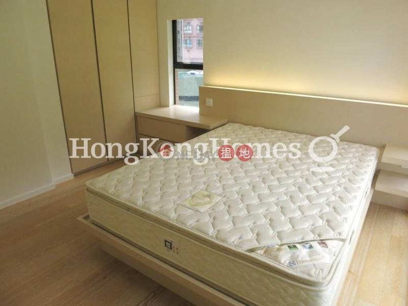 HK$ 1,280萬蔚華閣西區 蔚華閣一房單位出售