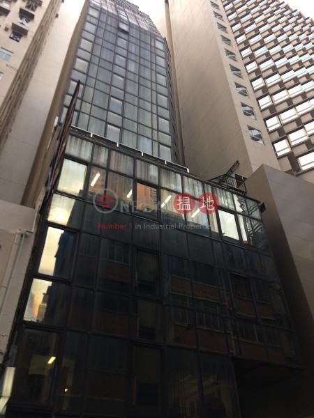 Anton Building (Anton Building) Wan Chai|搵地(OneDay)(1)