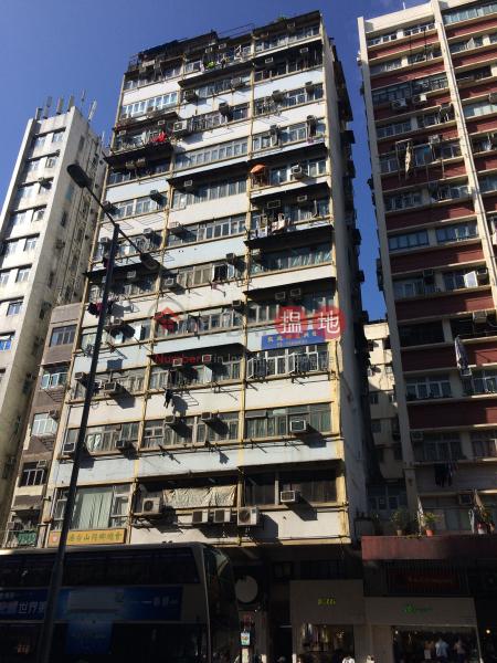 金沙樓 (Kam Sha Mansion) 深水埗 搵地(OneDay)(2)